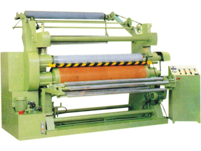 Embossing Machine<br><br>